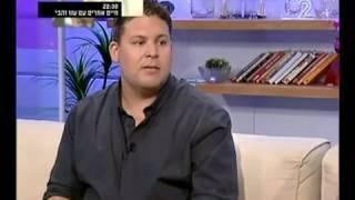 ד'ר אריאל שוורץ אצל קרין מגריזו ערוץ 2 - 1